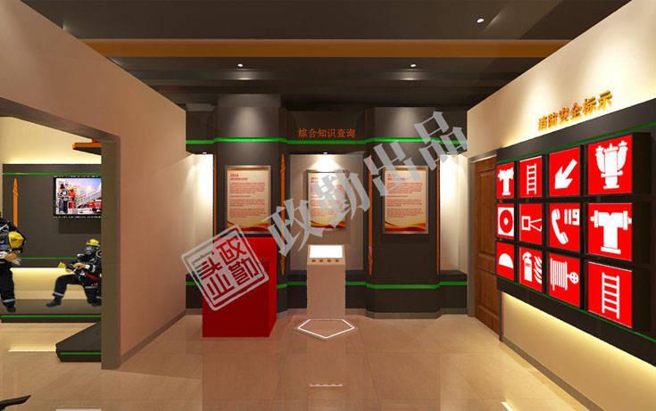 重庆消防安全教育体验馆的设计与建设的必要性