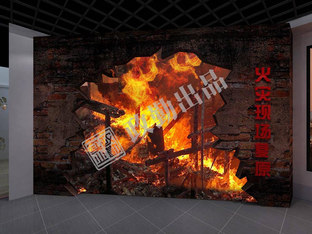 重庆消防模拟灭火体验馆